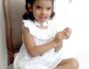Yasmin Rosa